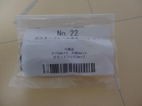 IMGP0917